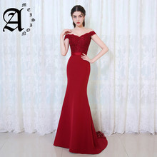 Ameision Mermaid Burgundy Long Evening Dress 2019 Party Elegant Slim Fishtail strapless Prom Gown With Belt Robe De Soiree