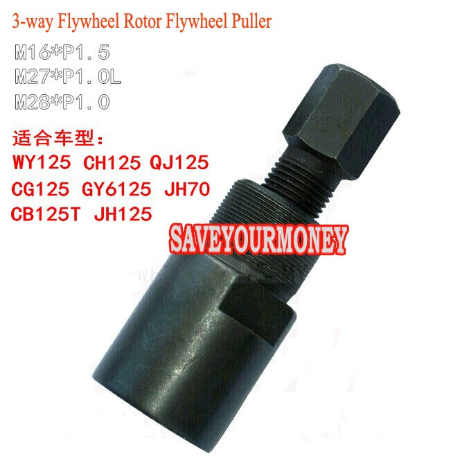 3way puller