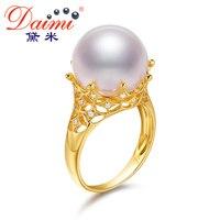 Daimi 13 14 мм круглый пресноводный жемчуг кольцо чистое 14 к кольцо из желтого золота Роскошные брендовые ювелирные изделия