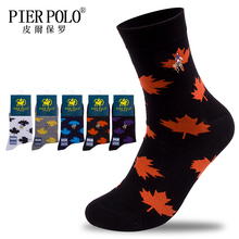 New PIER POLO tube socks mens cotton sports casual embroidery pure color manufacturers wholesale