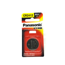5PCS/LOT New Original Battery For Panasonic CR2412 CR 2412 3V Lithium Button Coin Watch Key Fobs Batteries swatch