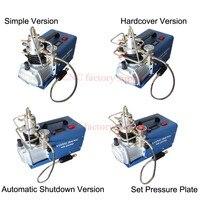 Горячая Распродажа высокого давления воздушный насос 300BAR 30MPA 4500PSI 220V 110V Электрический воздушный компрессор пневматический пневматическая