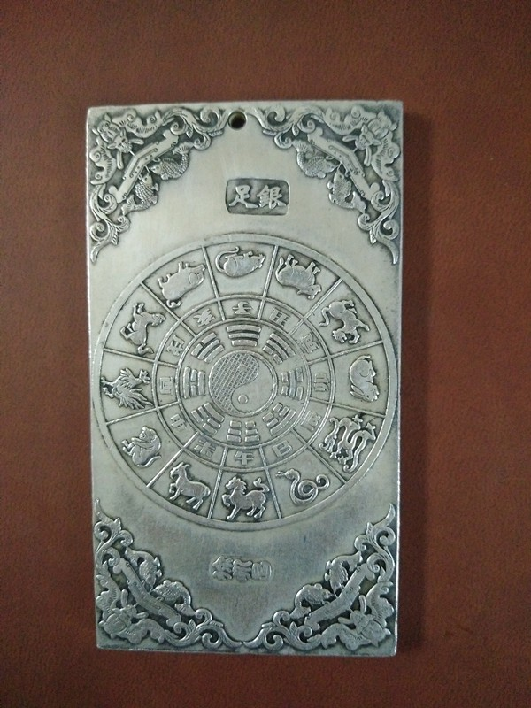 Miscellaneous antiques paktong Shuanglongxizhu Yaopai back gossip free delivery