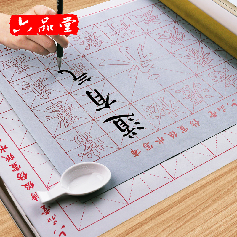 New Hot Sale 10pcs/set Four Treasures Of The Study For Children Adult Water Write Cloth Brush Copybook For Calligraphy