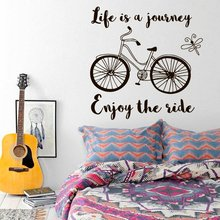 Inspiration Quote Bicycle Wall Sticker Office Study Vinyl Decal Home Decoration Removable Poster AY1738
