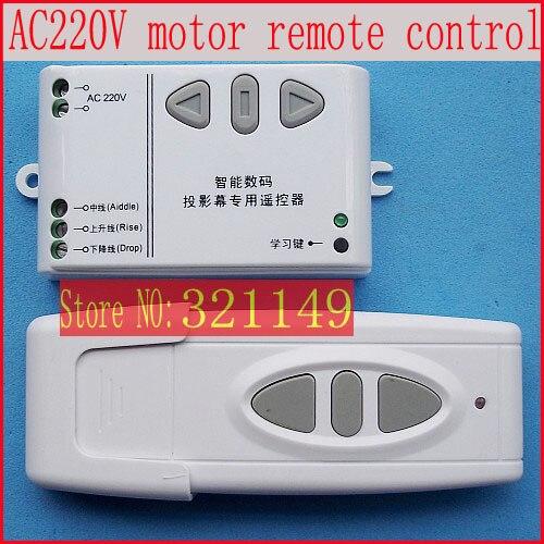 все цены на  AC 220V Motor RF Wireless Remote Control Switch System,315/433 MHZ  220V UP&DOWN Remote control/Motor reversing controller  онлайн