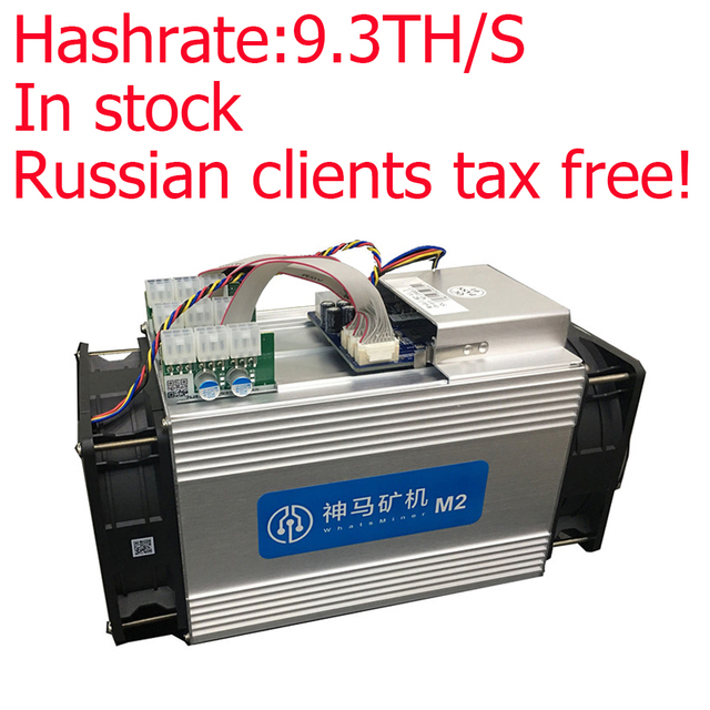 Russian clients free taxwhatsminer m2 93ths bitcoin and bitcoin whatsminer m2 93ths bitcoin and bitcoin cash ccuart Images