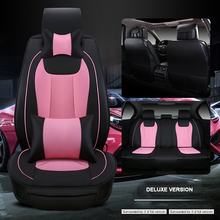Luxury Leather Car Seat Cover Universal Covers For Hover H5 H6 M4 Four Seasons Cars Cushion Styling 5 Set