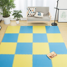 Each 30X30cm 1.2cm thick 10pcs/lot Interlocking Exercise Tiles Floor Carpet for children play