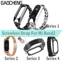 Mi Band 2 Wrist Strap Metal For Xiaomi Mi Band 2 Screwless Stainless Steel Bracelet Miband 2 Wristbands Pulseira Miband2 Strap