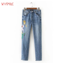 YSMILE Y High Quality Bird Embroidery Eipped Demin Skinny Pencil Pants 2017 Spring Autumn Women Bottom Fashion Jeans HY215
