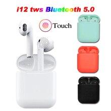Новинка 2019 года цвет I12 Tws Bluetooth 5,0 наушники Мини Super Bass беспроводной 3D Touch гарнитуры наушник вкладыши Hifi наушники Air стручки