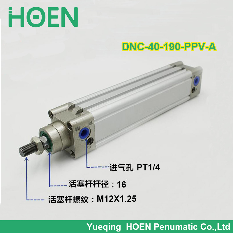 DNC-40-190-PPV-A Festo type standard cylinder DNC series pneumatic cylinder new high quality food grade 304 stainless steel electric kettle fired automatically safety auto off function