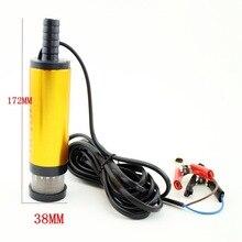 Bomba de aceite de pequeño volumen para agua, 12V, 24V de diámetro, 38MM, Wateoesel, cinturón de aleación de aluminio, filtro, Red de succión de aceite