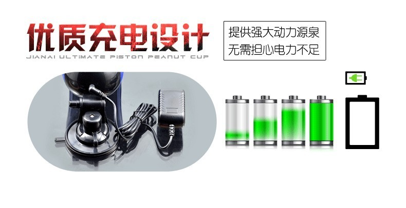 10-frequency 5 speed automatic telescopic piston masturbation machine male hands free masturbator cup vibrator sex toys for man 5