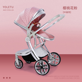2 In 1 Baby Stroller Can Sit and Fold Light and High Landscape Two-way Newborn Shock Absorber Baby Sleeping Basket Baby Carriage