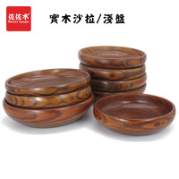 Direct sale of factories Western/east/chinese/asian style jujube salad/fruit/Noodles/Sushi/Food Wood dish/plate14-24cm