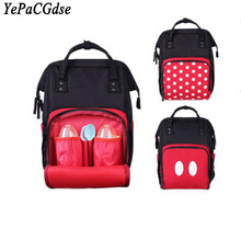 цены 2 sets / sets of Mickey Mouse Mummy bag diaper bag multi-function pregnant women baby supplies travel portable storage backpack