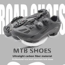 4ea50df17a 2018 FLR carrera profesional fibra de carbono MTB bicicleta zapatos bloqueo  zapatos respirables ultra ligero racing