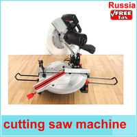 Russia free ship & no tax! JIFA 14 inches of mitre saw for aluminum used cutting saw machine, laser miter saw