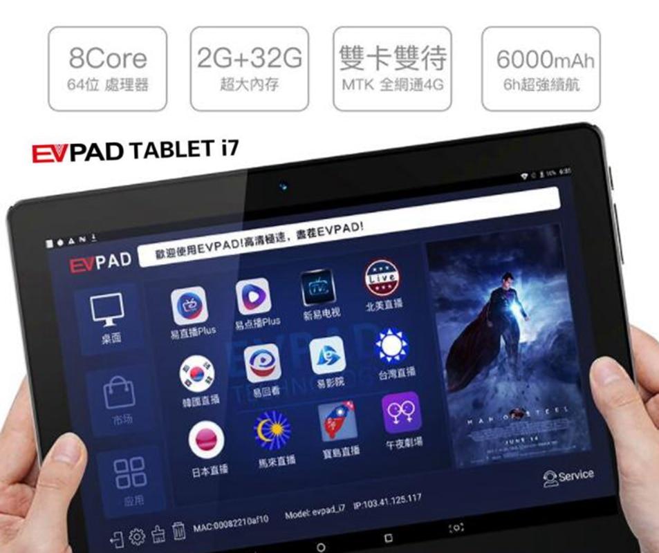Date Vidéo Tablet Evpad tablette i7 Double 4g SIM Cartes permanent livraison Corée Japon Singapour HK MON TW CA NOUS NZ AU Chaînes En Direct