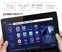 Newest Video Tablet Evpad tablet i8 permanent free Korea Japan Singapore HK MY TW CA US NZ AU Live Channels evpad tv