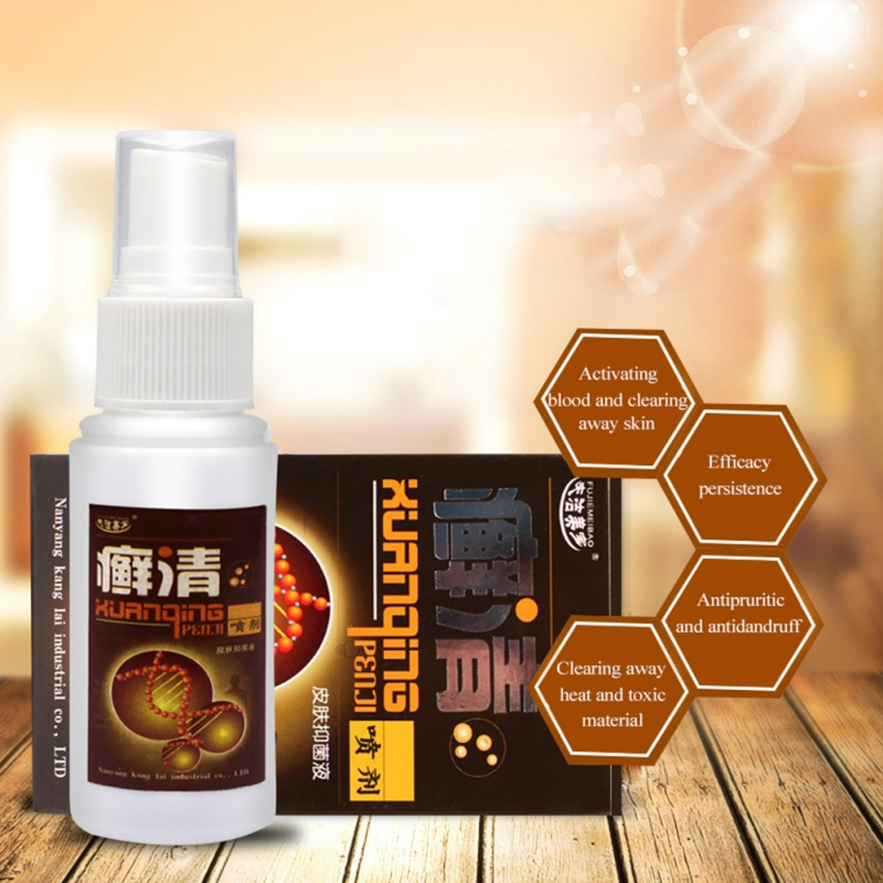 Psoriasis Treatment Spray Sterilization Relieve Itching Plant Herbal Extract Liquid