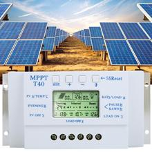 купить MPPT 12V 24V Auto 40A Solar Charge Regulator Solar Charge Controller LCD Display for Street Light System недорого
