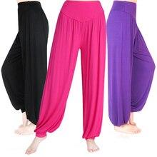 Loose Style Yoga Pants
