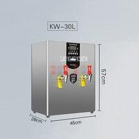 KW 30L 商業水ボイラーステンレス鋼ステッピングボイラー機大容量自動ボイラー飲料機 3000 ワット -