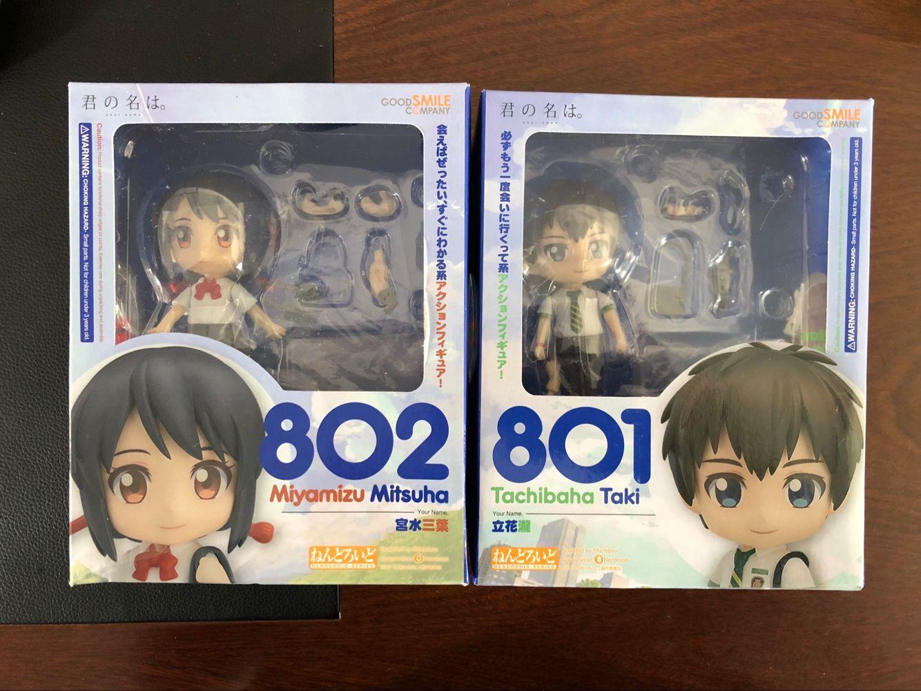 Good Smile Company Nendoroid 802 Tu Nombre mitsuha miyamizu figura de Japón