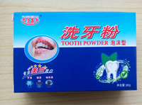 Washing powders bubble type of oral care products
