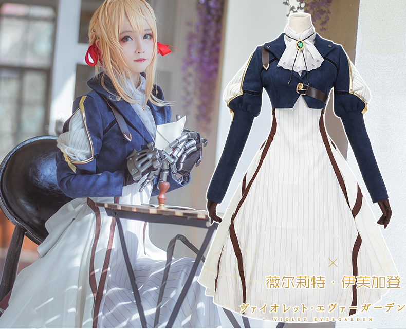 New Anime Violet Evergarden Cosplay Costume Violet Evergarden Fancy Dress Outfit Halloween Adult Costumes For Women S-XL