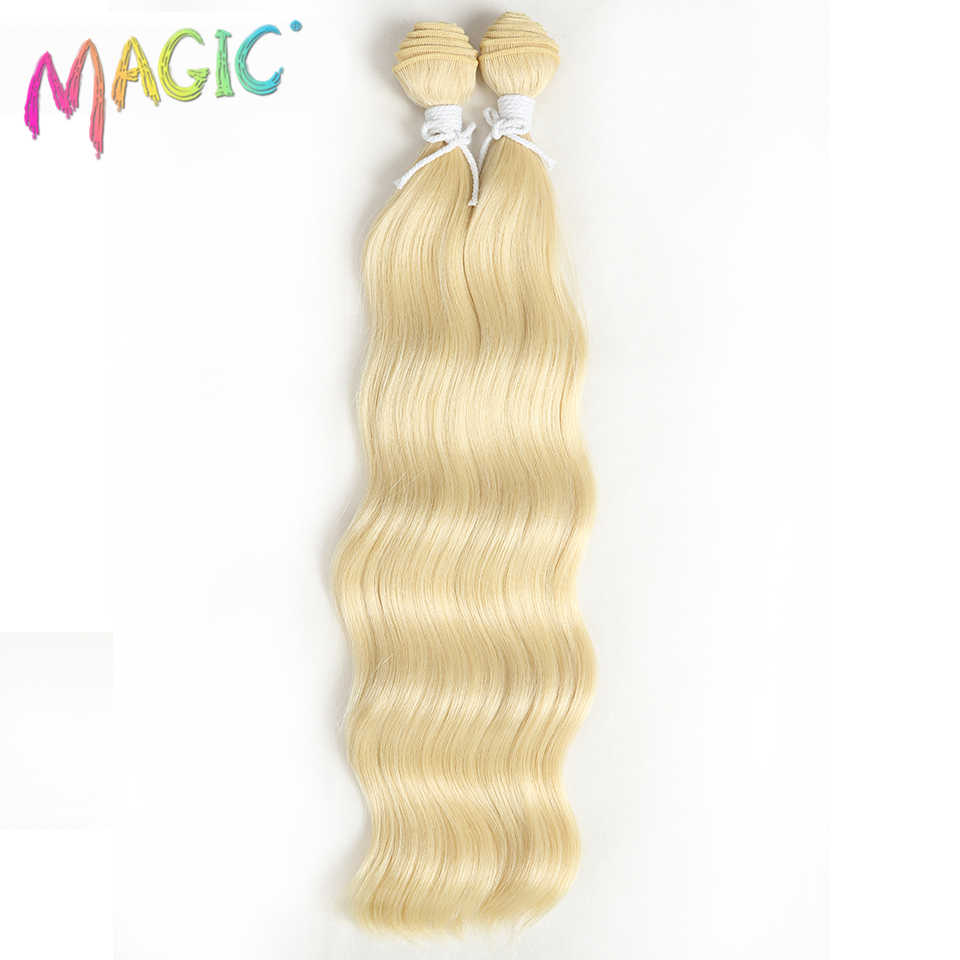 "Magic 18""inch 2pcs/pack Loose Wave Hair Weaving Wavy Hair Extensions Weft Synthetic Hair Weave Bundles For Black Women"
