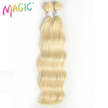 Magic 18inch 2pcs/pack Loose Wave Hair Weaving Wavy Extensions Weft Synthetic Weave Bundles For Black Women