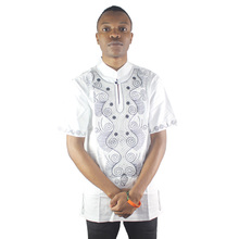 Africa Clothes Men`s Ethnic Embroidered Attire Tops Male`s Summer Wedding Tunic Shirts