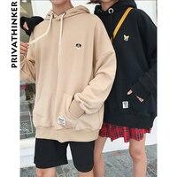 Privathinker 2018 Spring Oversized Hoodies Mens Women Sweatshirts Harajuku Embroidery Sweatshirts Male Korea Hoodie Sweatshirt