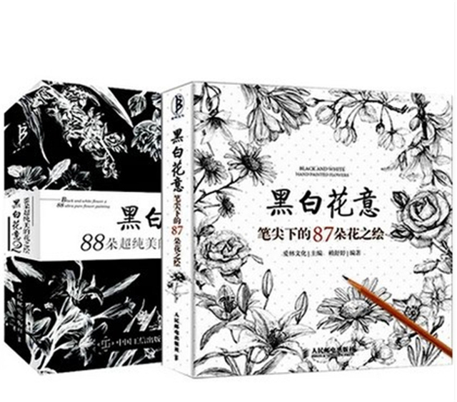 2 libros/set Flor de Dibujo a Lápiz de Pintura de Las Técnicas de ...