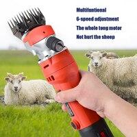 XEAST 600W Speed Adjustable Electric Sheep Shears Handheld Pet Scissors CLIPPER SHEARS ELECTRIC WOOL SHEAR Scissors