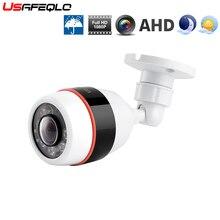 180 度広角ビューアナログ魚眼カメラ 1.8 ミリメートルレンズ 1.3MP 2.0MP ナイトビジョンセキュリティ ahd カメラ