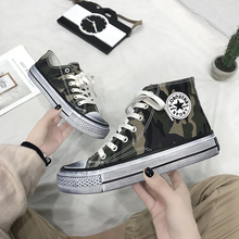 цена на Fashion Camouflage High-top Shoes Women Casual Shoes Canvas Dirty Shoes Ladies Lace-up Breathable Sneakers Women Flats Footwear