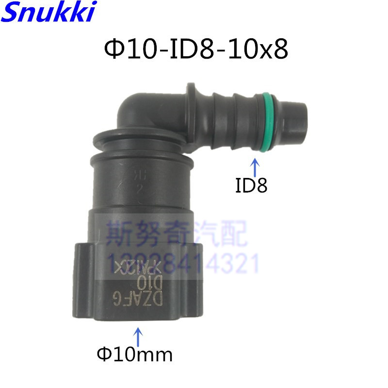 10mm D10 ID8 Female Plastic Connector Auto Fuel Line Quick Connector 90 Degree Gasoline Filter Connector 2 Pcs One Lot