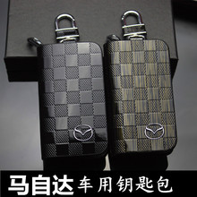 special leather key cases key sets of car styling for Mazda cx-5 CX-7 CX-9 mazda 6