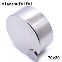 Aimant N52 puissant et rond, aimant néodyme en terre Rare, diamètre 70x30mm, 1 pièce/lot