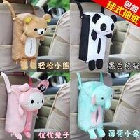 Plush Toy Cartoon Rilakkuma Relax Bear Rabbit Vehicle Tissue Paper Towel Cover Decoration Children Stuffed Gift