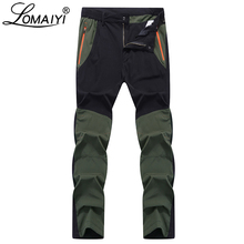 LOMAIYI Plus Size Elastic Men's Casual Pants
