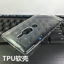 Case for Sony Xperia XZ2 Premium Silicon TPU Transparent Cover Coque Fundas Etui Accessory