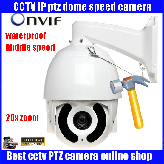 CCTV 960P 1 3MP 18X optical zoom outdoor PTZ Onvif network onvif IP PTZ camera CCTV