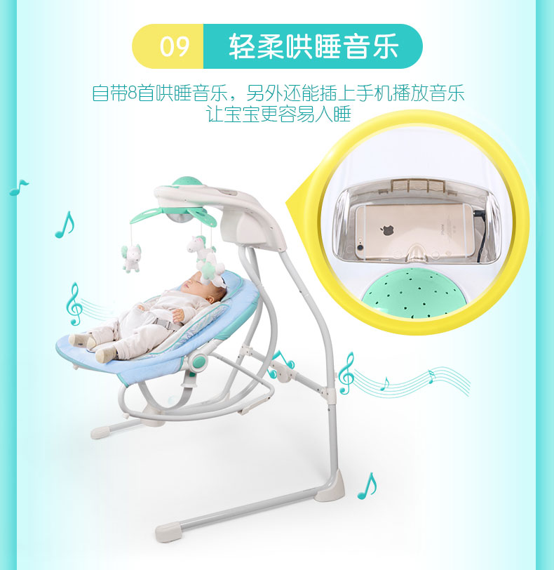 HTB174ioaN rK1RkHFqDq6yJAFXa2 Baby rocking chair baby electric cradle rocking chair recliner comfort equipment newborn shaker sleeping basket