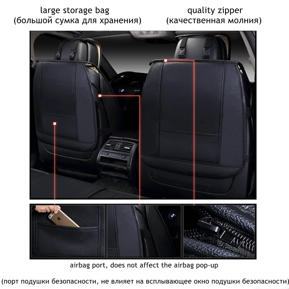 small resolution of dingdian 2 front seats universal car seat covers car styling fit skoda ssangyong soueast subaru saab samsung car accessories in automobiles seat covers